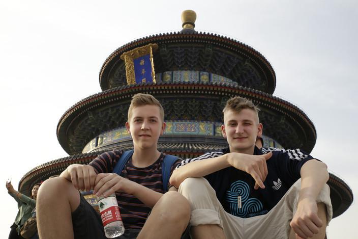 2k i Kina