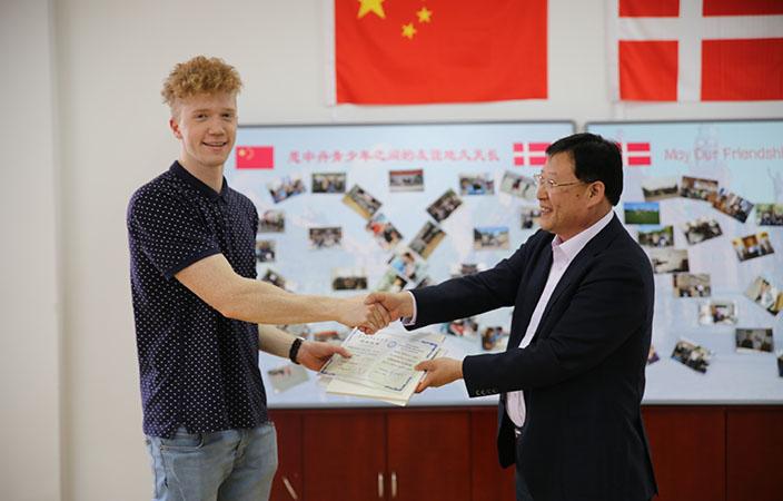 2k_i_Qinhuangdao_2015-Diplom