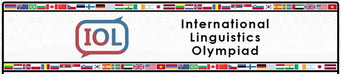 Sprogliga2018_IOL-banner